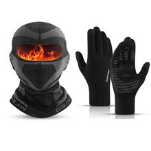 Winter Warm Men's Cycling Face Scarf +Touch Screen Gloves Outdoor Windproof Thick Elasticity Adjustable Scarves Headgear