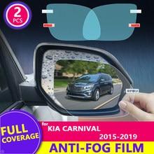 Para kia carnaval/sedona 2015-2019 (yp) capa completa espelho retrovisor hd filme anti-nevoeiro à prova de chuva auto espelho adesivo acessórios do carro