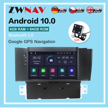 PX6 DSP 4+64G Android 10.0 Car Multimedia Player For Citroen C4 C4L DS4 2011-2016 car Gps Navi Auto Stereo Radio Video Head unit