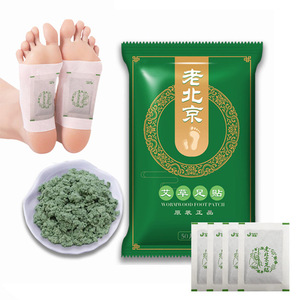 Image 4 - 100pc(50bag+50adhesive) Detox Foot Patch Wormwood Foot Pad Anti Swelling Lavender Foot Pads Body Cleansing Toxins Slimming Patch