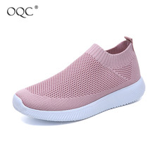 Купить с кэшбэком OQC New Women Sports Shoes Soft Mesh Flying Woven Socks Shoes Casual Lightweight Outsole Breathable Trainer Running Sneakers D30