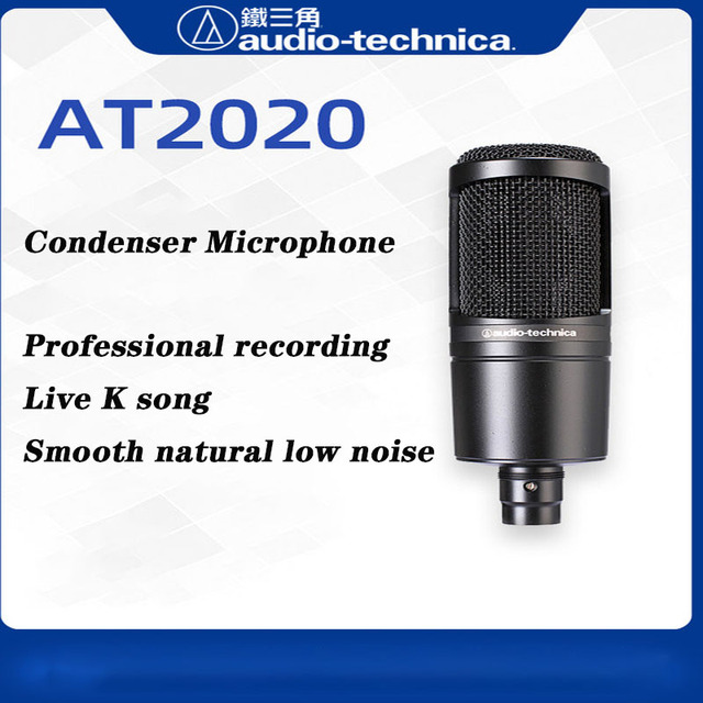 Audio-Technica AT2020 microphone live broadcast national K song recording equipment condenser microphone condenser microphone