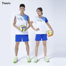 Новая униформа для колледжа и волейбола, Мужская футболка без рукавов, мужские рубашки для бадминтона, комплект для настольного тенниса, сп...