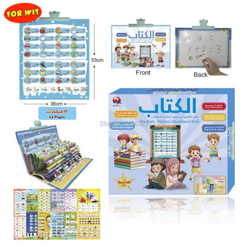 English Arabic sound Quran Islamic Learning Board, 13 page Electronic Book Educational Toy, Kid Student Reading Writting Machine english page 4