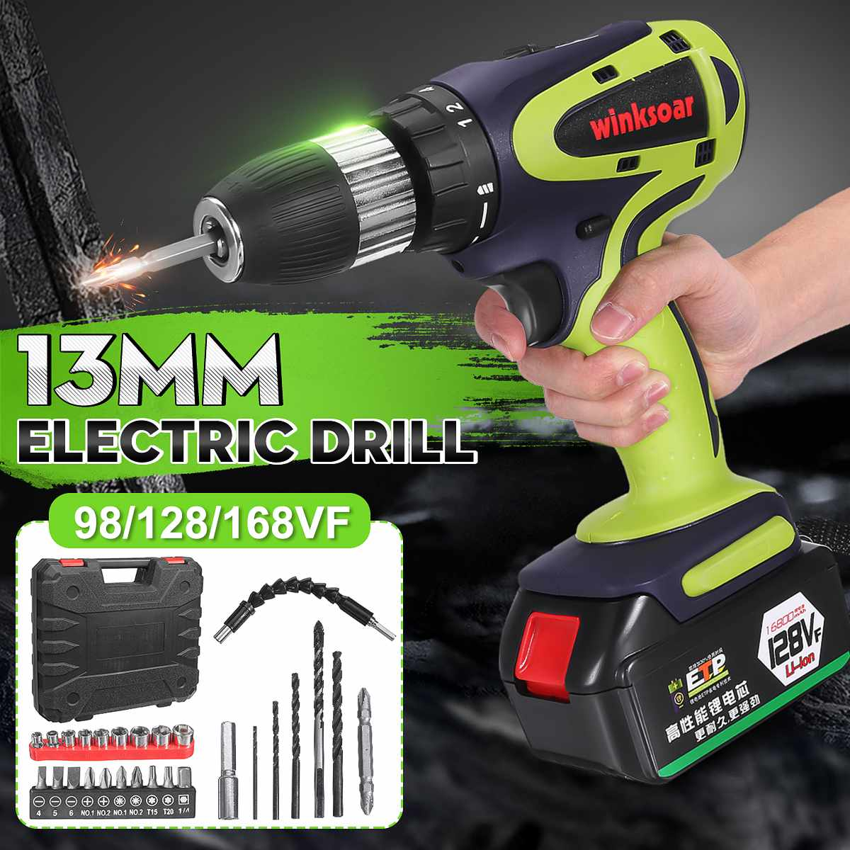 250W Wireless Electric Screwdriver Three Speed Adjustable Rechargeable Electric Drill Powers Driver With 13mm Lithium Ionbattery