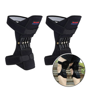 Knee Booster Breathable Non Slip Pad Pow