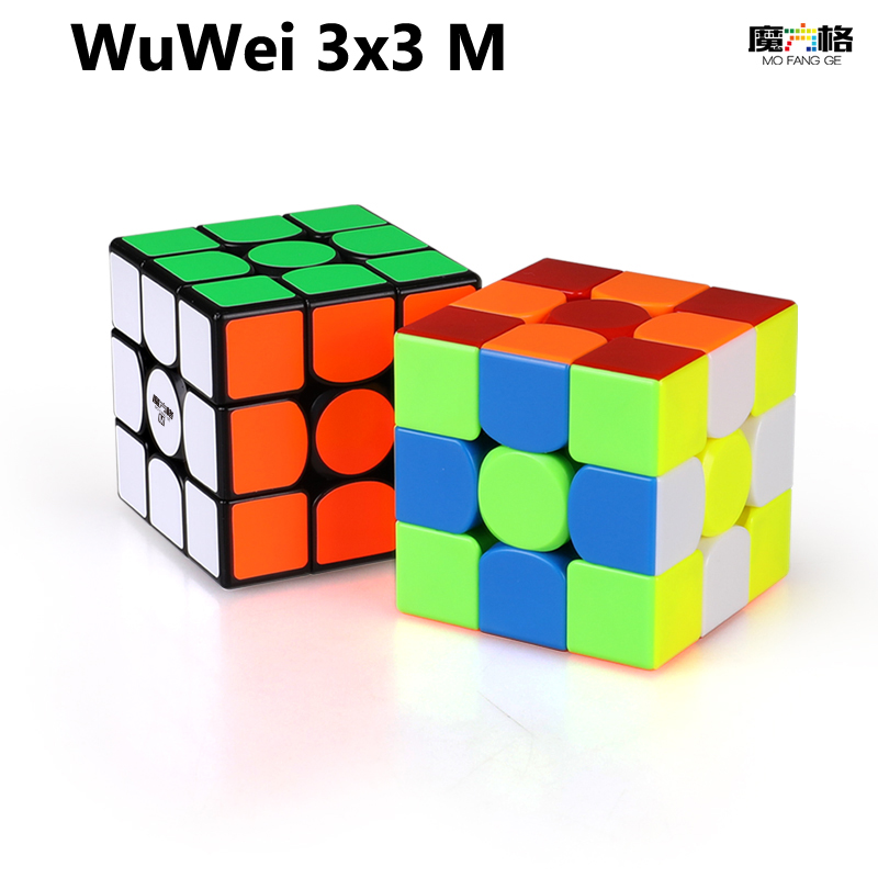 Best Sale QiYi MoFangGe WuWei M 3x3x3 Magic Cube Magnetic Professional WCA GTS2 M 3x3 Speed Magnets Magico Cubo Educational Toys
