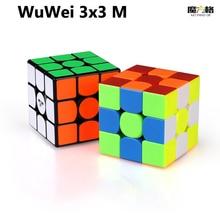 Best Sale QiYi MoFangGe WuWei M 3x3x3 Magic Cube Magnetic Professional WCA GTS2 M 3x3 Speed Magnets magico cubo Educational Toys