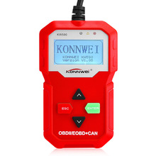Vehemo OBD2 Car Diagnostics Engine Diagnostic Scanner for KONNWEI KW590 Automotive