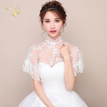 Белые женские короткие болеро кружевные свадебные летние куртки
