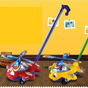 New Baby Toddler Stroller Push