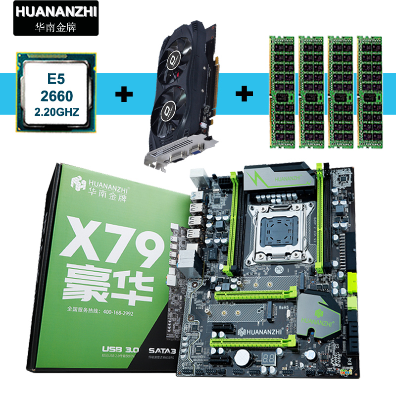 New arrival HUANAN X79 motherboard CPU RAM video card GTX750Ti 2G DDR5 Xeon E5 2660 SROKK RAM 32G(4*8G) DDR3 RECC all tested Motherboards    - title=