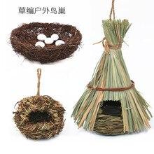 Simulation Bird  Cage Straw Rattan Vine Nest  Supplies Equipment Budgerigar Decoration Pet Animal Accessories