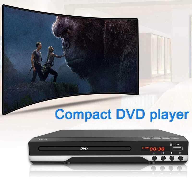 ポータブル DVD プレーヤーテレビホームサポート USB ポートコンパクトマルチリージョン DVD/SVCD/CD プレーヤーリモート制御