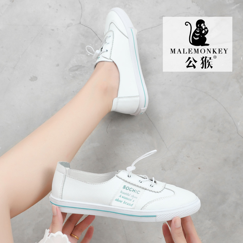 Males Small White Shoes Women's 2019 Summer Shoes Summer Breathable Flat Students Casual Shoes Base White Shoes