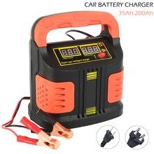 Портативный 350W 14A автоматическое устройство для Батарея Зарядное устройство регулировки ЖК-дисплей смарт-устройство для быстрой Мощность Зарядка для автомобиля, мотоцикла, 12 V-24 V автомобиль скачок стартер