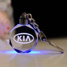 Criativo 3d artesanato de vidro metal piscando luz chaveiro para kia emblema estilo do carro acessórios automóveis homem presentes negócios chaveiro