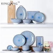 Керамическая посуда kinglang японского дизайна набор серий синего