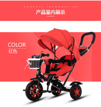 Triciclo infantil triciclo, asiento giratorio, silla de paseo, manillar, cochecito de bebé, bicicleta para niños, silla de paseo, triciclo