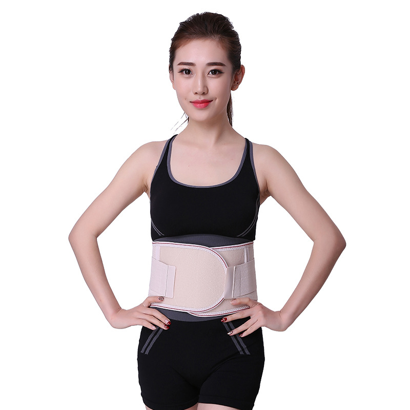 Kang Sheng Yuan Waist Support Self Heating Waist Support Healthy Protective Clothing Sports Fitness Yoga Belt Winter Warm Waist