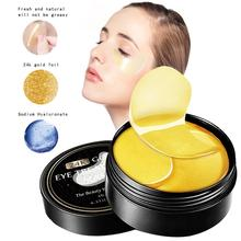 30 Pairs Gold Eye Mask-with Collagen Under Eye Patches Dark Circles Eye Bags Remove Eye Mask for Puffy Eyes Gel Pads bear print cami dress with eye mask
