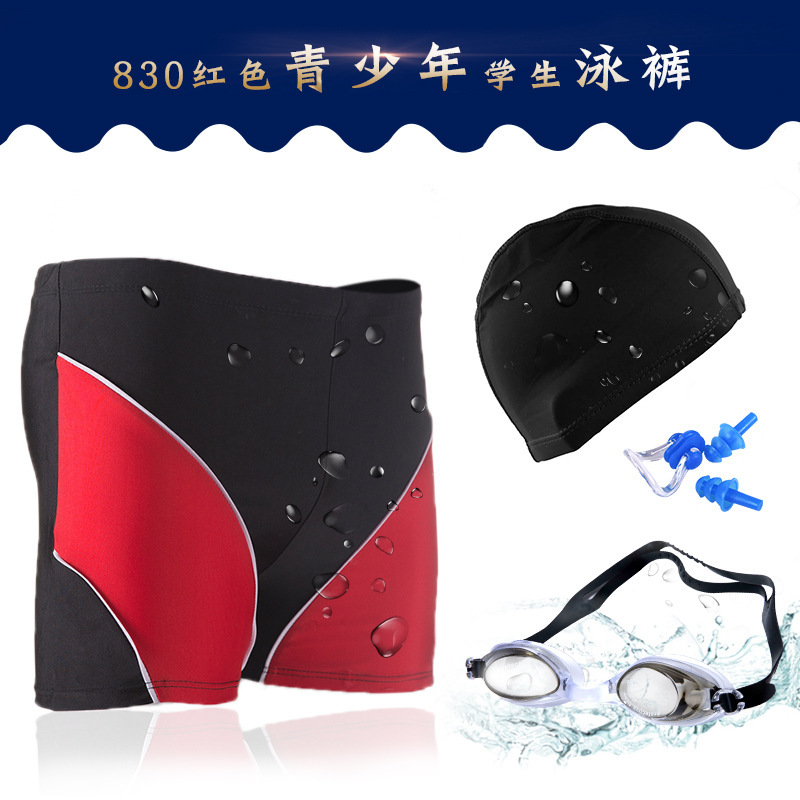 Students Swimming Trunks 4 Pieces In A Set In Students Teenager Training Swimming Trunks + Goggles + Swim Cap + Nose Clip And Ea