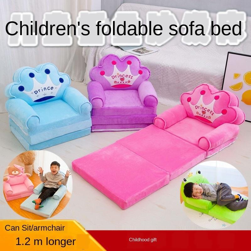 Детский складной маленький диван-кровать для сна мультяшный милый ленивый лежачий стул Съемный и моющийся детский диван детское кресло 2