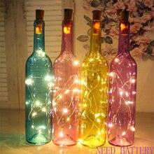 10 15 20 светодиодный светильник на солнечных батареях, пробковый светодиодный светильник, медный венок, гирлянда, рождественские, праздничные, вечерние, настольные лампы для чтения