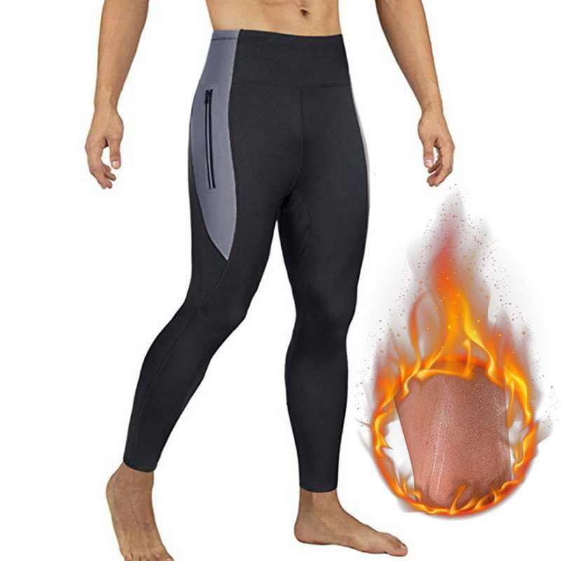 Litthing Mens Intimo Elasticizzato E Contenitivo Mantenere Il Riscaldamento Sweat Sauna Neoprene Trimmer Legging Controllo Intimo Elasticizzato E Contenitivo Vita Trainer Dimagrisce I Pantaloni Del Corpo