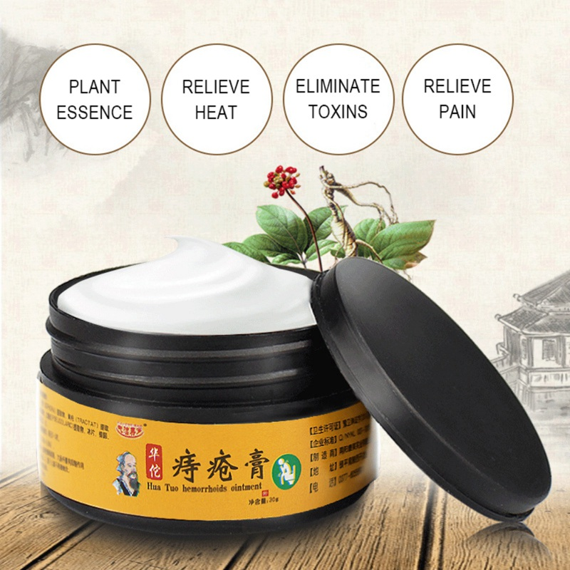Natural Herbal Medicine Relieves Pain,Dispels Heat And Dispels Dampness To Treat Anal Fissure Hemorrhoids Plaster