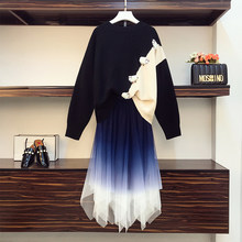 Fashionable large size personality two-piece suit casual embroidery long-sleeved sweater and gradient irregular pleated skirt(China)