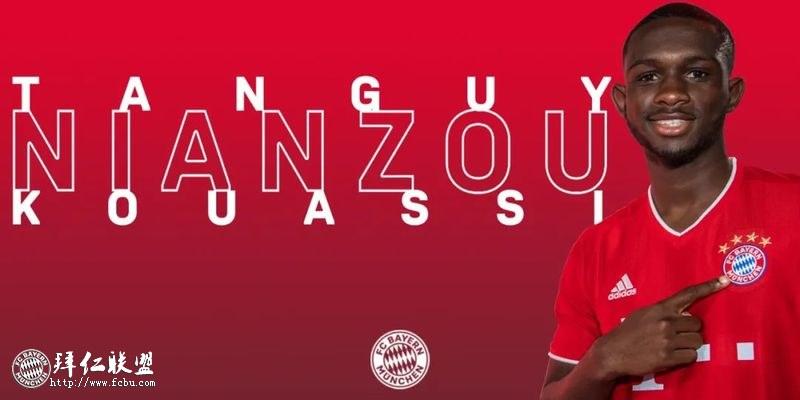 官宣:拜仁签下法国后卫小将夸西 签约4年1