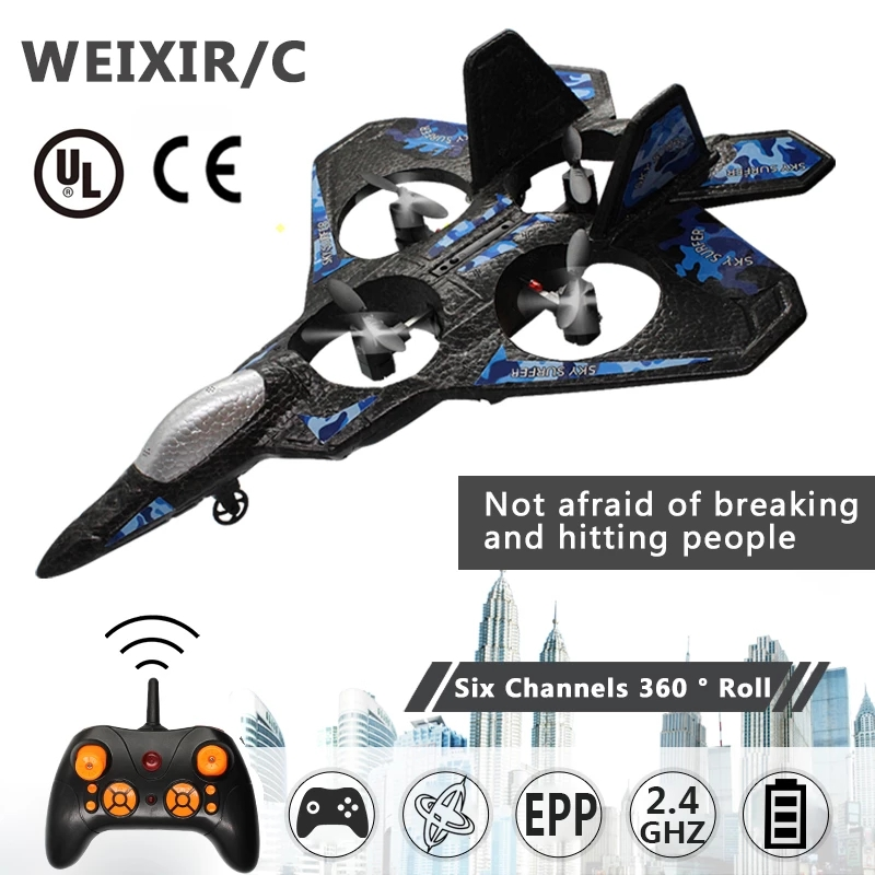 RC Airplane Fighter Fixed Wing Drone Model Aircraft Electric RTF Epp Foam Remote Control Quadcopter Glider Plane Boys Gift