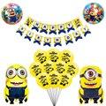 Зонт с миньонами шаров из латекса желтого цвета с персонажами мультфильмов Фольга надувные воздушные шары с днем рождения баннеры-Декораци...