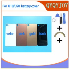 AAA Quality For Meizu Back Battery Cover For