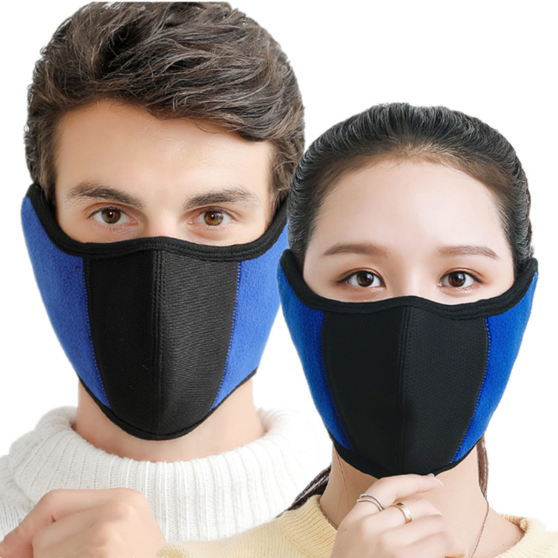 Men Women Ear Protective Mouth Mask Windproof Earmuff Anti Dust Winter Masks Breathable Anti Haze Flu Face Masks