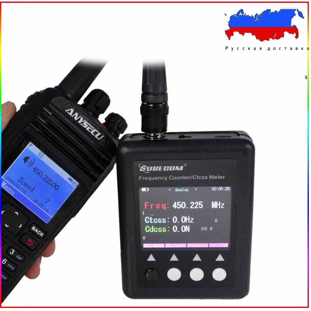 Frequency Meter SF-401 Plus Portable Tester 27Mhz-3000Mhz CTCSS/DCS Decoder For Two Way Radio/Walkie Talkie