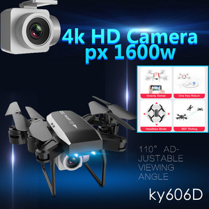 Image 5 - KY606D Drone 4K Rc helikopter Drones kamera ile HD uzun uçan zaman RC GPS Drone wifi FPV Quadcopter katlanabilir oyuncak