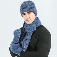 3 комплекта вязаная зимняя шапка, шарф перчатки для женщин и мужчин толстые перчатки с сенсорным экраном мягкая удобная теплая шапка бини кольцо шарфы