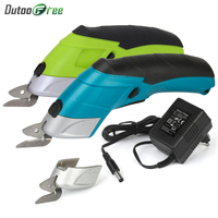Multipurpose Electric Scissors Fabric Leather Cloth Cutting Cordless Chargeable Fabric Sewing Handheld Scissors