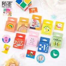 45 pçs encaixotado adesivos animais dos desenhos animados bonito abacate decoração adesivo flocos scrapbooking material escolar