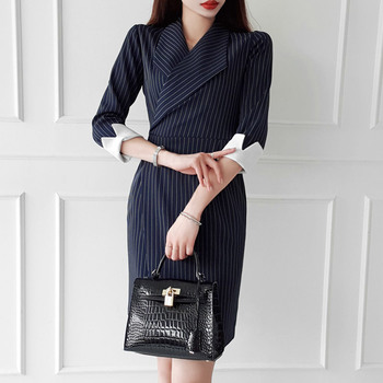 han edition OL temperament cultivate morality suit brought 2020 new spell color stripe packages hip professional dress