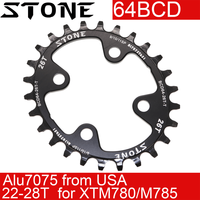 Stone Chainring 64BCD Oval for Shimano XTM780 M785 22T 24t 26t 28T tooth MTB Bike Chainwheel Tooth Plate 64 bcd