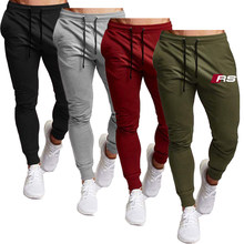 2021 Summer Hot Sale Casual Sport Pencil Pants Jogging Training Slim Gym Men Pants Hip Hop Streetwear Male Clothing M-3xl