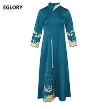 Xtop качество Брендовое китайское платье 2020 осень зима вечерние