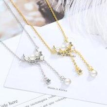 Винтажное многослойное ожерелье с подвеской из кристаллов женское