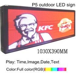 Voll-Farbe LED programmierbare led zeichen 40 X15 outdoor HD ad RGB led-anzeige für business/shop