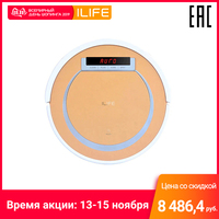Robot vacuum cleaner ILIFE V55 wet and dry cleaning