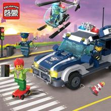 Models Bricks Toy Gift 1117 397Pcs City Police Series Helicopter Highway Pursuit Legoingly Building Blocks Compatible