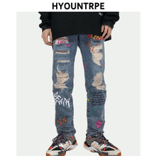 Fashion Mens Jeans with Graffiti Graphic Print Hip Hop Destr